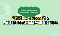 Childcare coupons for 2 million households with children